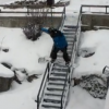 Adan Baserba FULL PART