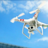 Family Killed By Recreational Aerial Photography Drone